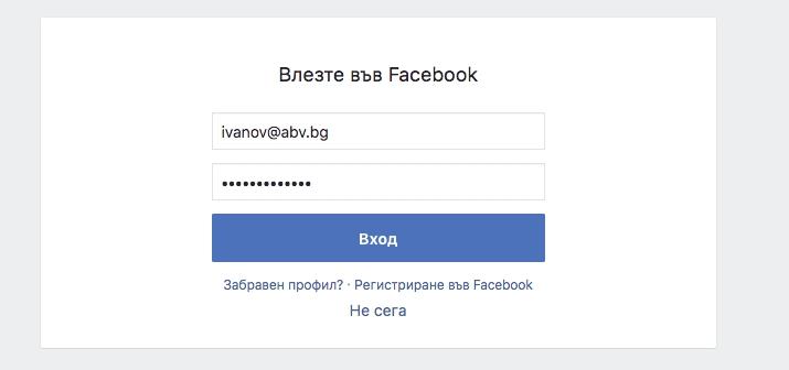 Вход в Google или Facebook